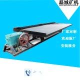 云锡摇床选矿设备制造厂商洗沙设备螺旋溜槽配件