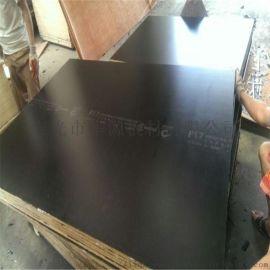 专业生产出口吉尔吉斯斯坦的覆膜板 建筑模板 木模板