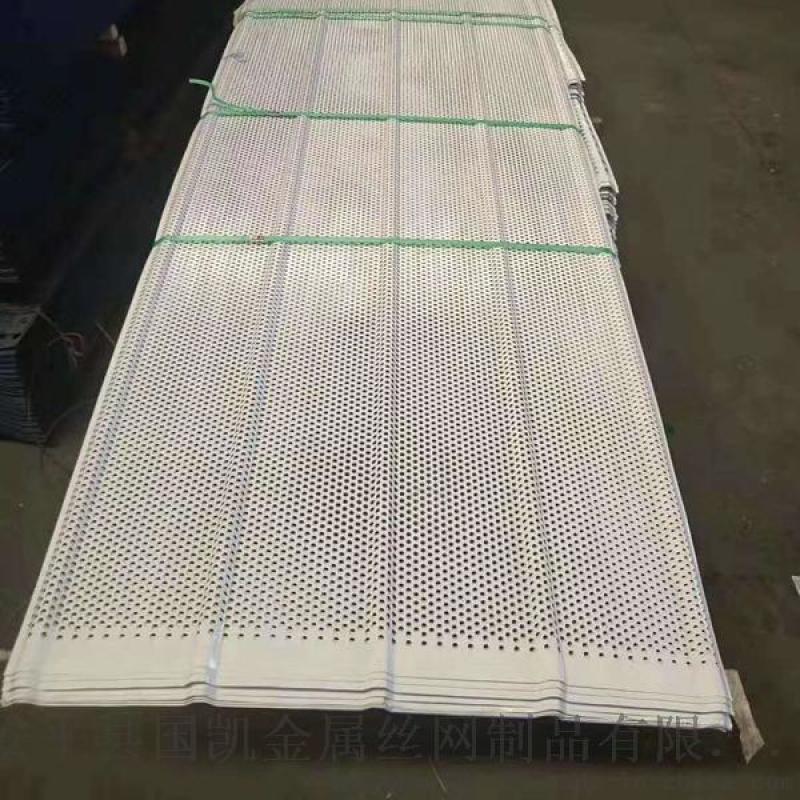 长沙蓝色挡风墙 现货 供应环保防风抑尘网  安装