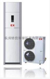 防爆空调,防爆合格证,防爆空调检验报告,格力空调