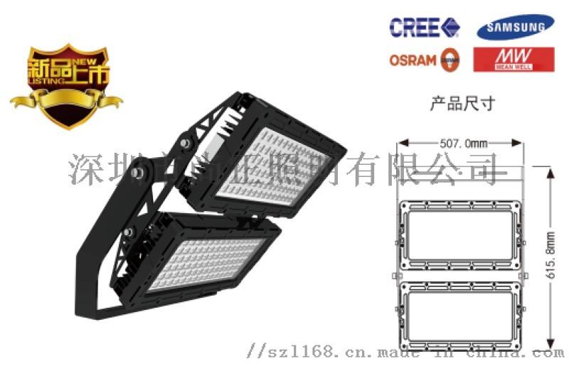 球場照明燈廣告亮化投射燈300W