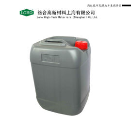 耐潮胺类固化剂耐湿固化剂热老化固化剂双85固化剂