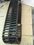 纏繞機專用塑料拖鏈,尋邊切割機線纜塑料拖鏈