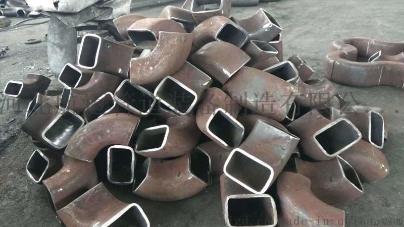 方弯头价格碳钢方弯头厂家90度方弯头生产工艺流程