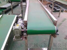 不锈钢传送机 多用途食品包装输送机 六九重工 铝型
