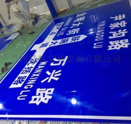 西峰交通标志牌 西峰道路指示牌 西峰反光牌 西峰安全警示牌