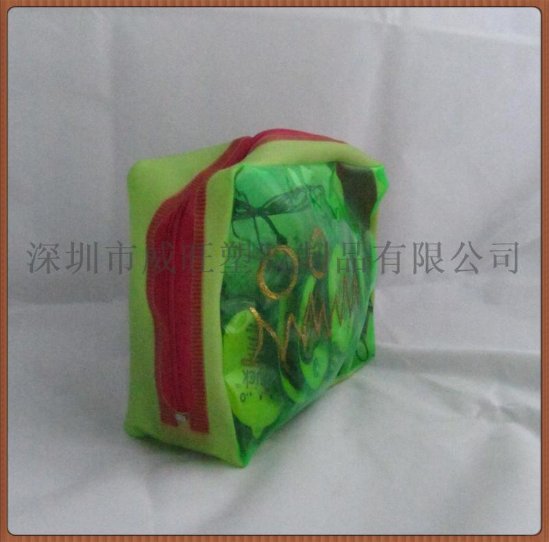 EVA化妆袋 EVA化妆包 EVA礼品袋