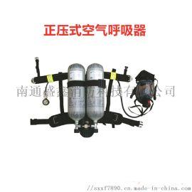 船用RHZK5-10正压式空气呼吸器自吸式便携式消防3C证船检CCS证书
