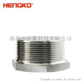 工业食用油过滤壳体 不锈钢外螺纹耐腐蚀