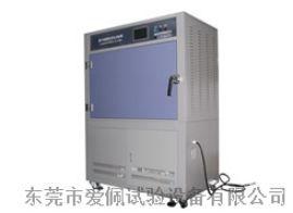 高低温沖擊試驗仪/高低温沖擊試驗儀器