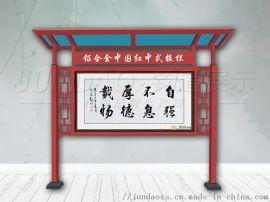 沈阳复古公司户外宣传栏优势特点