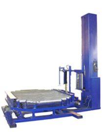 开平缠绕膜打包机**化的薄膜裹包机械