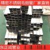 鐳射切管不鏽鋼扁管加工,揭陽201不鏽鋼扁管現貨