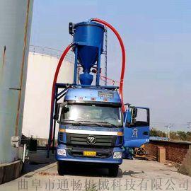 地库粉煤灰吸送装车机 负压吸灰机 自吸式气力输送机