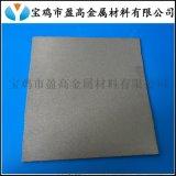 多孔钛滤板、烧结钛板、粉末烧结钛板