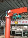 雲南立柱式迴轉支持重型懸臂起重機