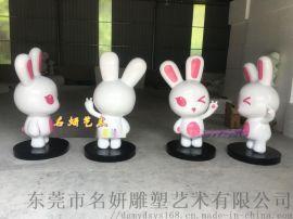 火爆了杭州玻璃鋼喜兔公司吉祥物雕塑卡通IP兔子形象