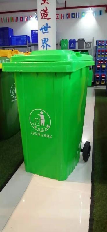 安陽分類垃圾桶_餐廚分類垃圾桶_賽普