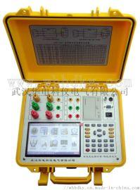 HKBR-A变压器容量测试仪