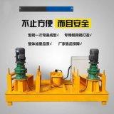 陕西汉中矩形管冷弯机/WGJ250冷弯机生产商