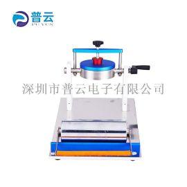 纸张和纸板吸水性测定仪 cobb可勃吸水度测试仪