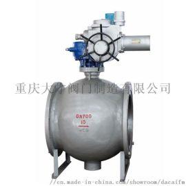 PBQ940H重庆侧装式电动偏心半球阀