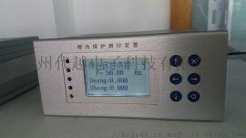 杭州变压器差动保护装置保护DY-682特点微机差动保护装置