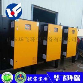 山东华飞厂家直销 催化燃烧设备 诚信经营 安全可靠