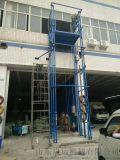 貨站裝卸平臺液壓式貨梯高空貨運機械周村區直銷
