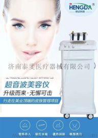 尚赫超声波美容仪器厂家 尚赫超声波美容仪器生产厂家