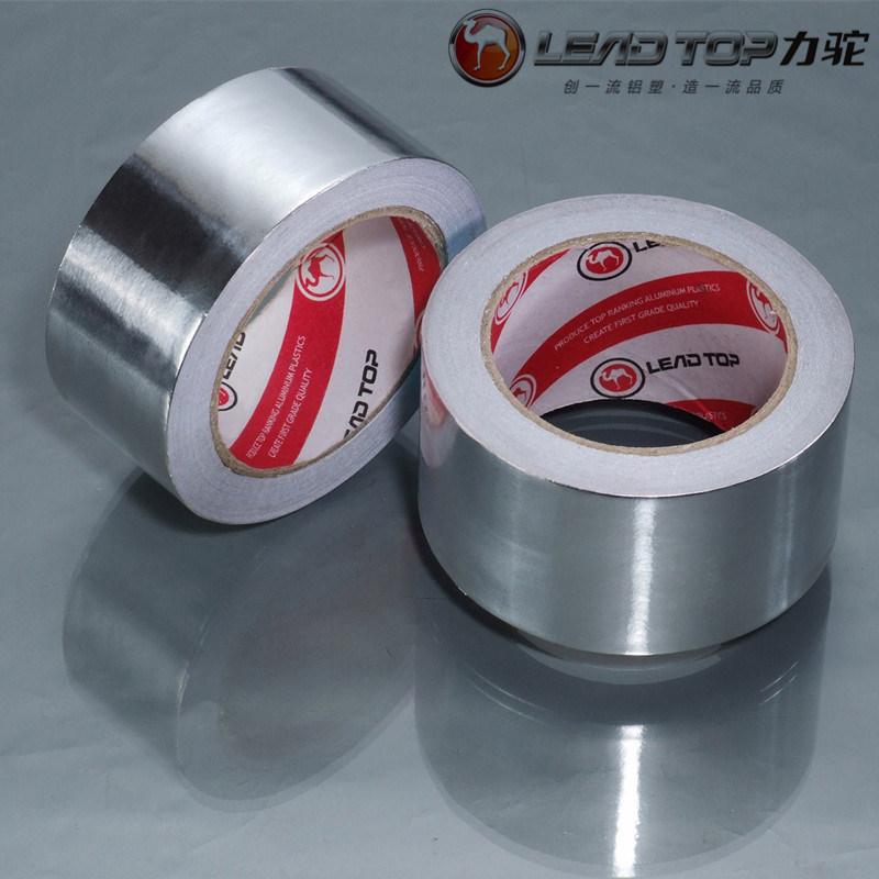 中山铝箔胶带,金色铝箔胶带发热线
