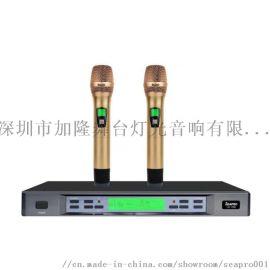 深圳市舞台灯光音响租赁18507026971
