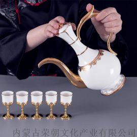 特色瓷器酒具荣朝品牌新品瓷器系列-福道草原酒具