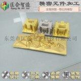 設計、加工金屬模擬建築模型、航海航空模型拼圖件