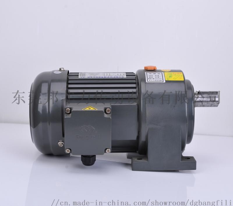 厂家直销齿轮减速马达 包装机械设备主传动核心配件