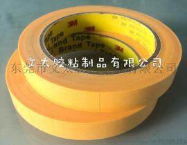 3M 244#高温美纹纸 文太胶粘制品有限公司