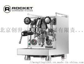 Rocket-售后客服   咖啡机售后维修