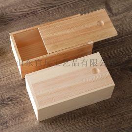 长方形抽拉盖实木木盒子