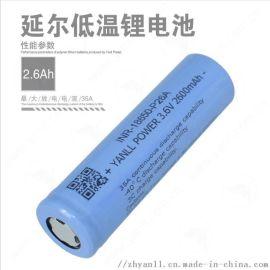 低温-40°圆柱形18650锂离子电芯