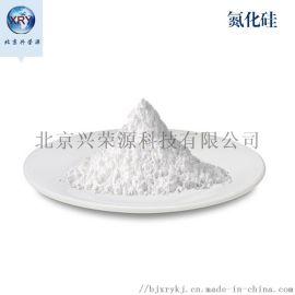 氮化硅粉 陶瓷氮化硅 进口氮化硅粉