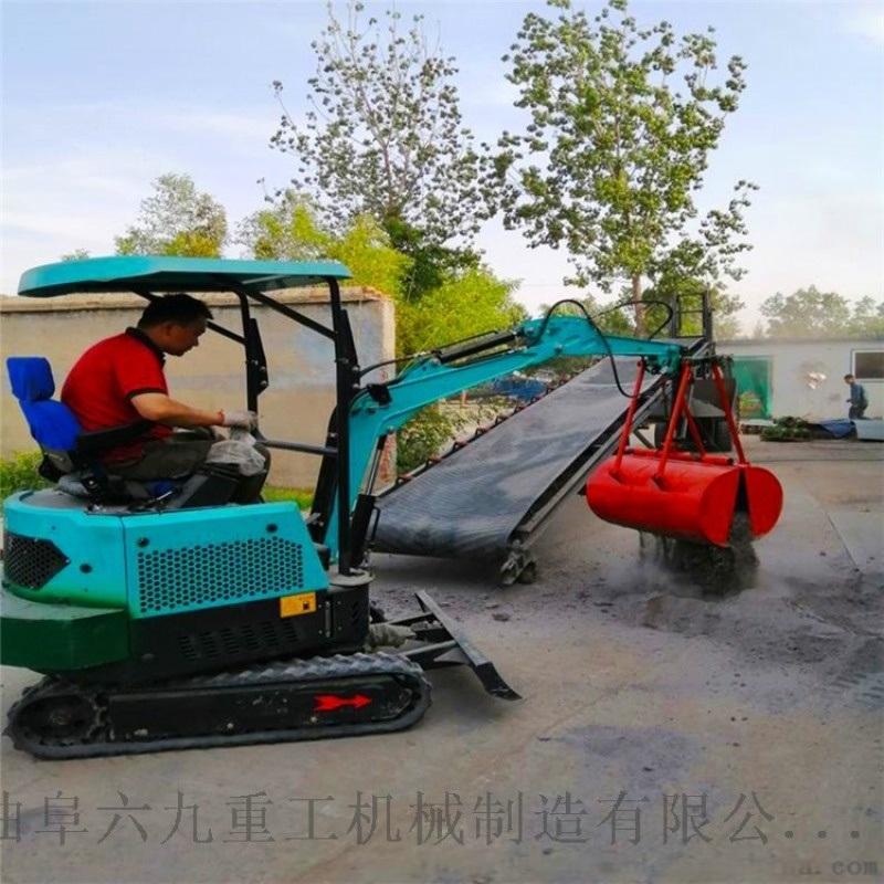 微型挖机 塑料瓦斗式提升机 六九重工 园林农用挖