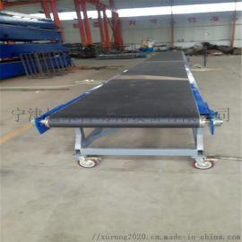 旭荣xr57物流快递分拣线流水线皮带爬坡机专业制造