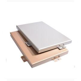 幕墙 碳铝单板外墙室内装饰材料铝单板规格定制