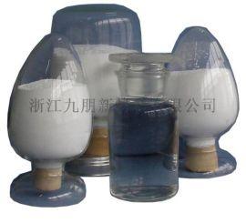 涂料用 纳米级二氧化钛 乙醇等醇类分散液