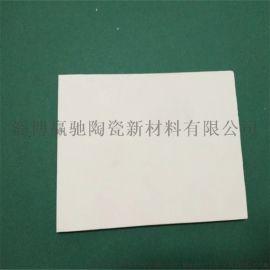 旋流器用耐磨陶瓷衬板