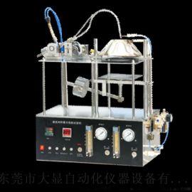 建筑材料着火性能试验机GB/T14523