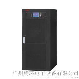 深圳UPS电源易事特EA9910 10KVA在线式