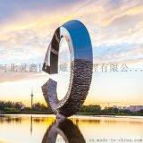 鏡面不鏽鋼抽象圓環雕塑
