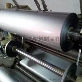 直销铝箔双面拉伸膜/高温蒸煮铝箔膜/铝箔彩色卷膜