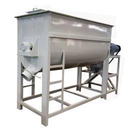 单轴双螺带式饲料混合机卧式均匀搅拌机